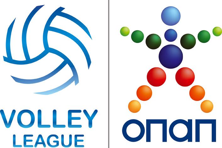 Αποτέλεσμα εικόνας για volley league